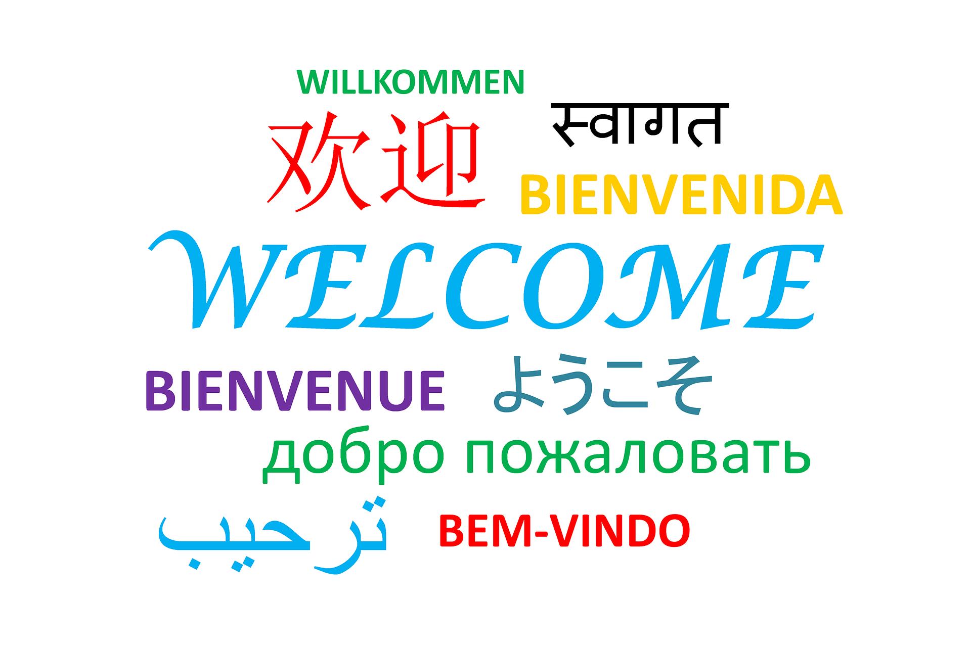 welcome-pixabay